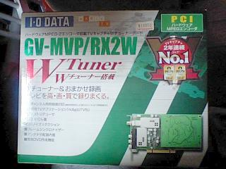 gv-mpv-rx2w.jpg