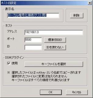 UltraVNC03