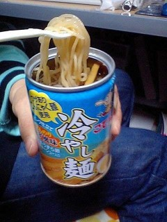ラーメン缶:冷やし麺2