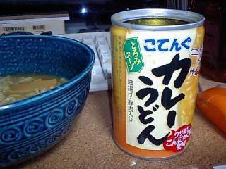 ラーメン缶:カレーうどん