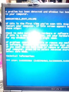 Windows XP:ブルースクリーン3