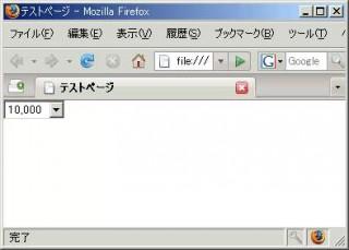 Firefoxでの表示(修正後)