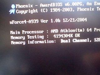 PC起動画面