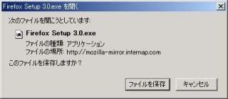 Firefox Setup 3.0.exe