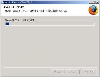 Firefox3:インストールしています