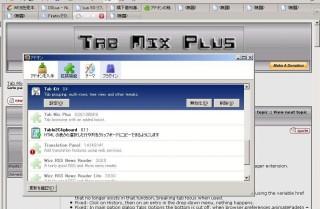 Firefox Tab Kitでのタブの複数行化