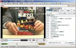 TubePlayer ニコニコ動画