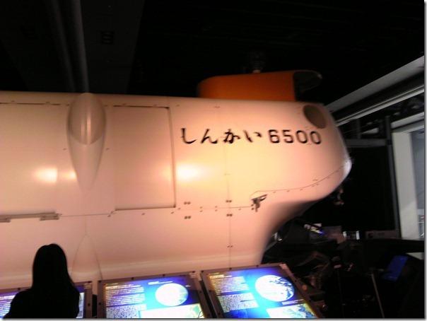 TS3Y0313