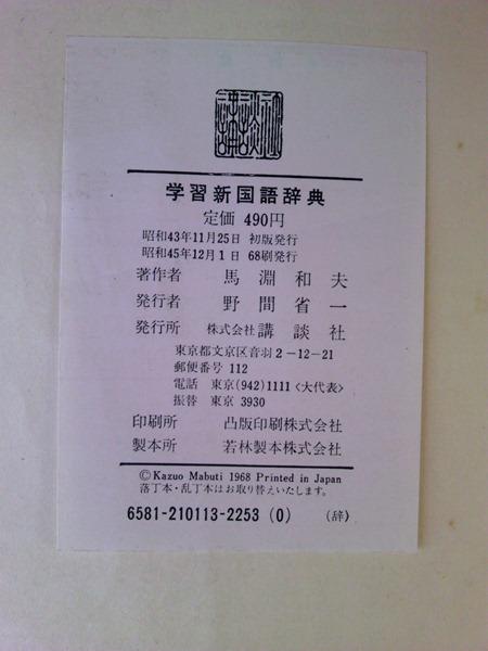 TS3Y0303
