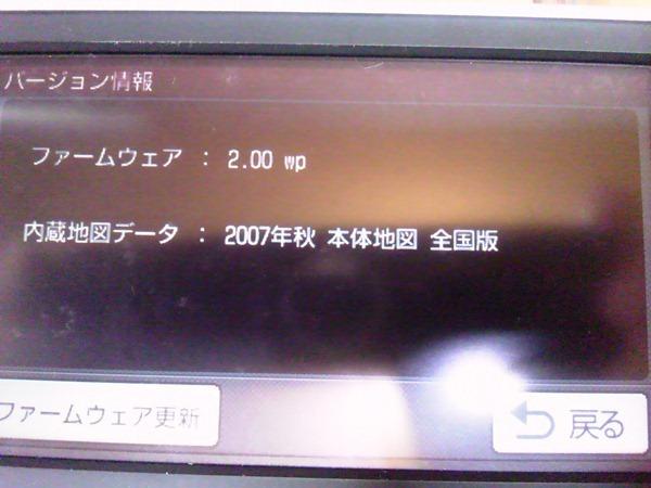 TS3Y0185