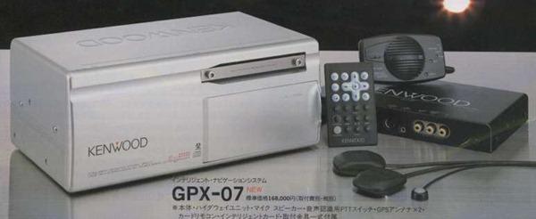 gpx-03