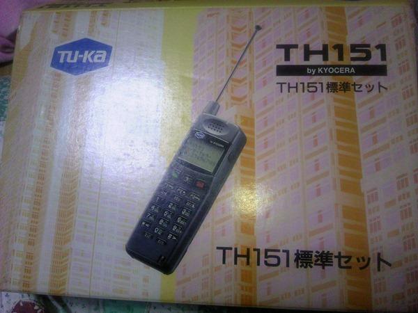 TS3Y0056