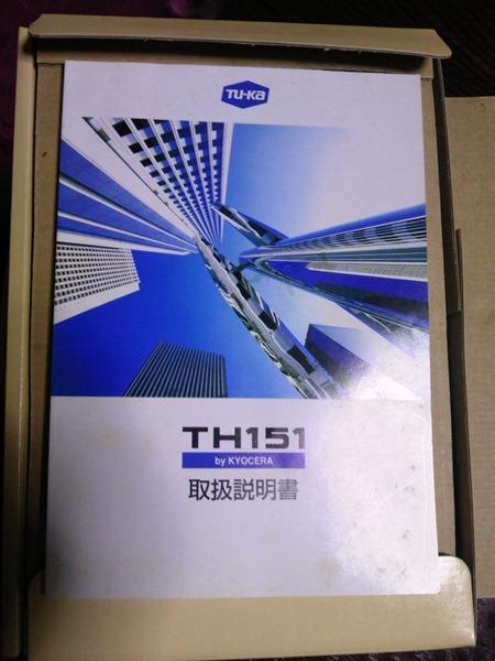 TS3Y0296