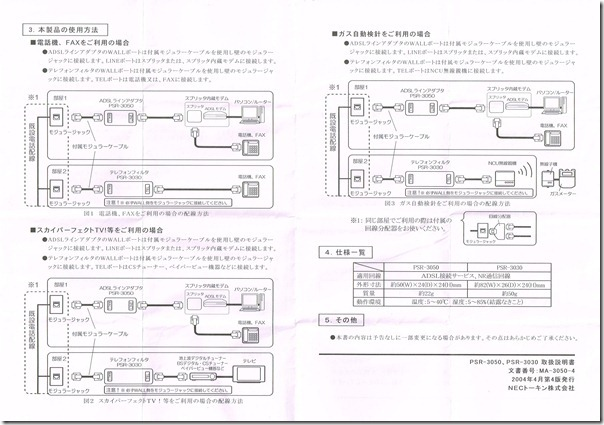 CCI20120610_0000