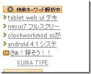 WS2013-04-25_15_31_31