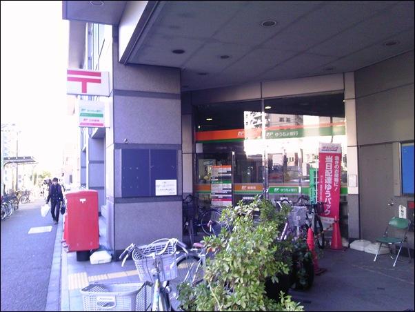 TS3Y0060
