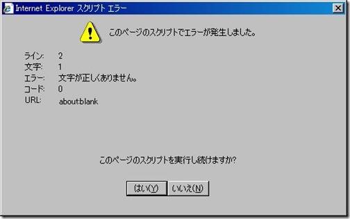 XG000703