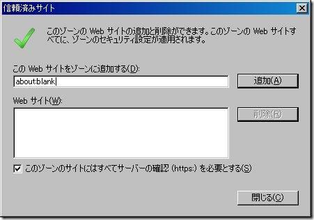 XG000706