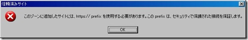 XG000707