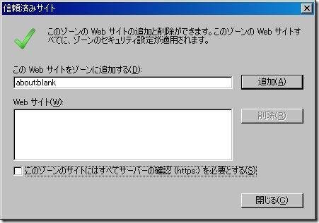 XG000708