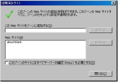 XG000710