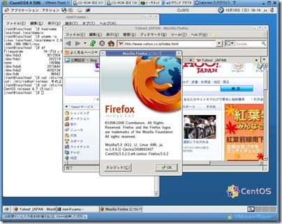 CentOS Firefox