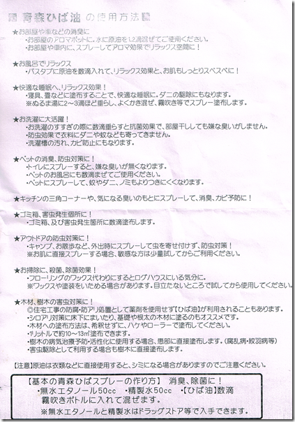 CCI20130804