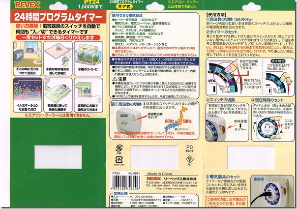 CCI20130708_0001