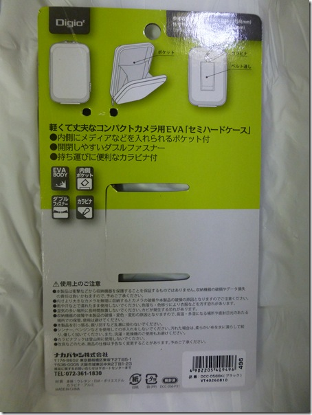P1030176