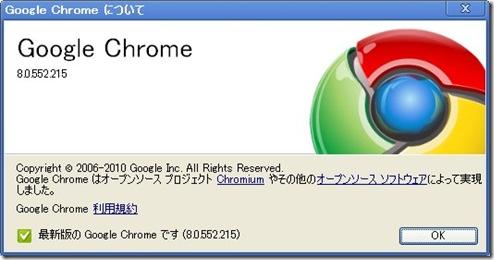 20100633