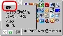 WS2013-05-16_23_27_35p