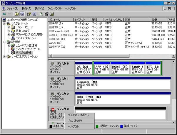 WS2013-04-08_12_59_51