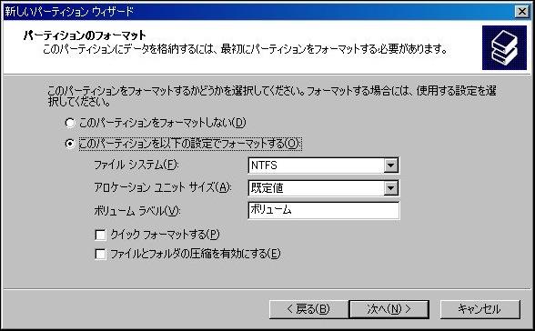 WS2013-04-08_13_04_47