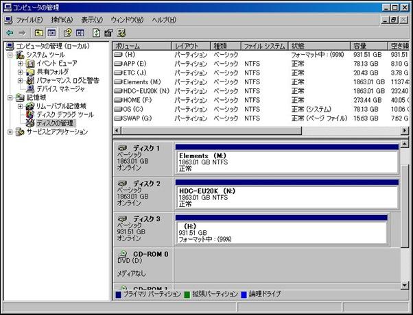 WS2013-04-08_16_55_42