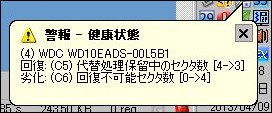 WS2013-04-09_13_08_27