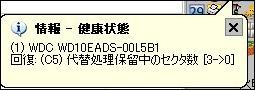 WS2013-04-09_23_51_05