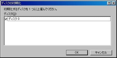 WS2013-04-09_23_53_55