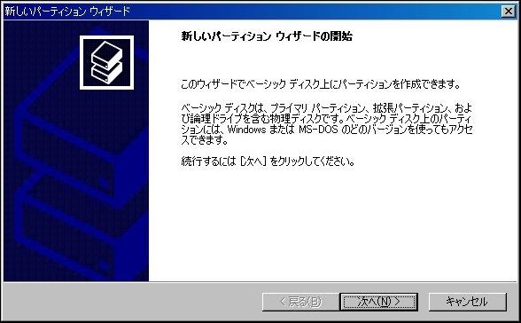 WS2013-04-09_23_54_54