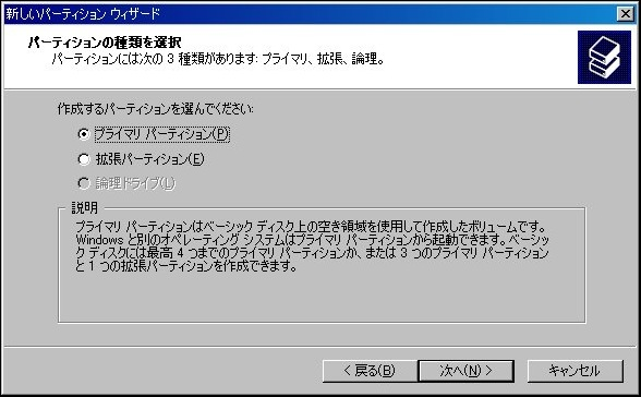 WS2013-04-09_23_54_57