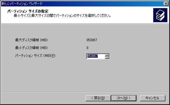 WS2013-04-09_23_55_04