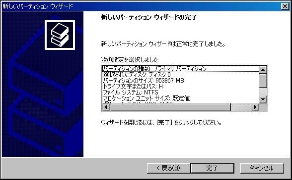 WS2013-04-09_23_57_22