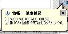 WS2013-04-11_03_04_09