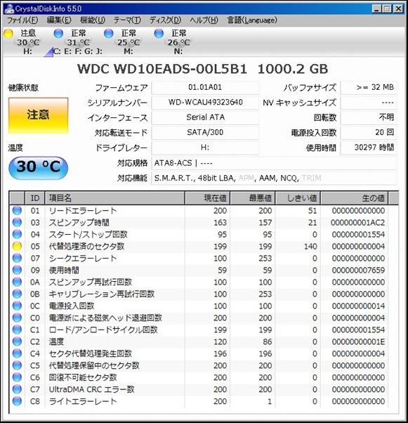 WS2013-04-11_14_08_52