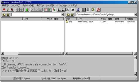XG001115
