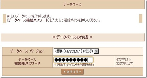 XG001124