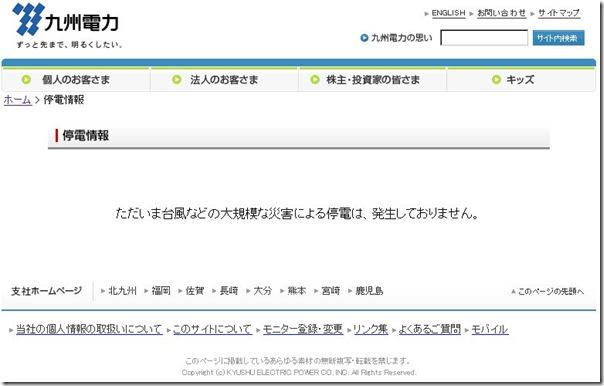 WS2013-08-04_10_50_33