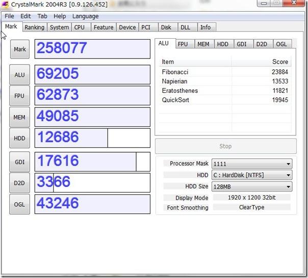 DELL XPS 8300 エクストリームパッケージのCrystalMark2004R3によるベンチマーク