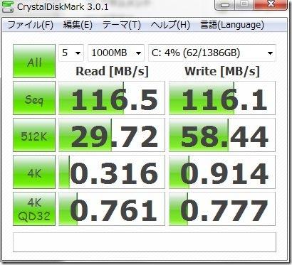 DELL XPS 8300 エクストリームパッケージのCrystalDiskMark 3.0.1によるベンチマーク