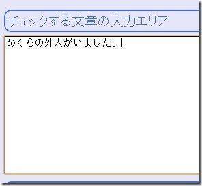 20100038