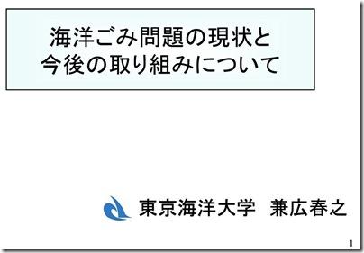 XG000427